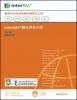 interRAI CAPs Hong Kong Edition